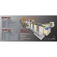 paper packaging machine
