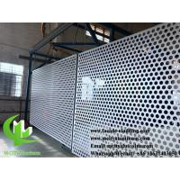 China Manufacturer of Exterior Architectural aluminum facade perforated panels for cladding Manufactures