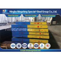 High Strength 1.2436 Cold Work Tool Steel Flat Bar For Shearing Manufactures