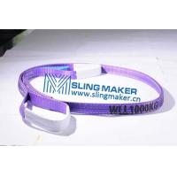 High quality WLL1ton 1000kg Polyester webbing sling flat web sling band Manufactures