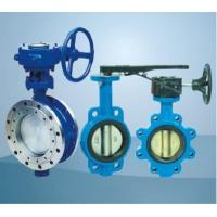 butterfly Valve Manufactures