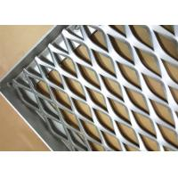 Expanded Type Decoration Aluminum Mesh Panel For Facade Cladding System 600X1000 Manufactures