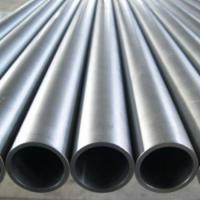 Seamless (smls) Steel Pipe for sale