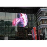 Flexible Glass Advertising Led Display Screen , Outdoor Transparent Led Display Manufactures