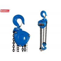 China Steel Material 3m Lifting Manual Chain Block , 3 Ton Chain Fall Trolley on sale