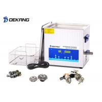 Buy cheap 10 Liter 240W Heated Ultrasonic Cleaner Time Adjustable Degas Function from wholesalers