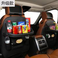 Quality PU Leather Car Seat Organizer , Car Seat Pocket Organizer With Folding Dining Table for sale