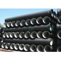 BSEN598 Standard Ductile Iron Pipe High Alumina Cement Mortar Lining Anti Rust Manufactures