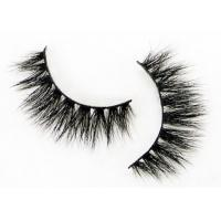 Buy cheap Super Soft Clear Band False Eyelashes High Durability 0.1 - 0.12mm Thickness from wholesalers