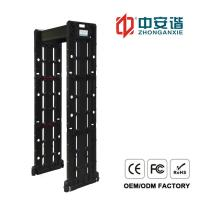 IP55 Meeting Security Portable Metal Detector Gate Walk Through Metal Detector Gate With Wireless Connection Manufactures