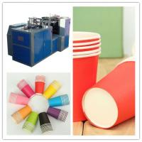 Paper Coffee Cup Making Machine, qualitfied 3 year warranty paper cup making machine Manufactures