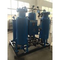 0.4 Mpa Outlet Pressure High Purity Psa Oxygen Plant , Industrial Oxygen Concentrator Manufactures