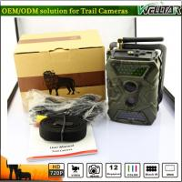 Night Vision Wild MMS Hunting Camera With 40pcs Invisible 940nm LED Manufactures