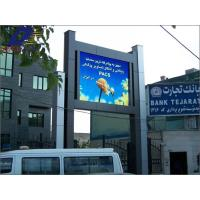 Tehran led display sign Manufactures