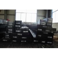 cold work alloy steel D2 mold steel flat bar Manufactures