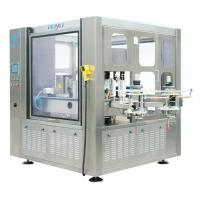 China High Speed Beer Bottle Labeling Machine Rotary Labeling Machine 3KW on sale