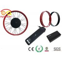 China 26 Inch Electric Bike Conversion Kit , Stress Relief Electric Fat Tire Bike Kit on sale