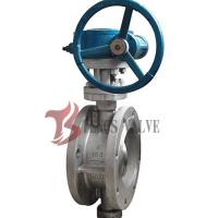High Performance Metal Seated Butterfly Valve , Triple Eccentric Butterfly Valve Manufactures