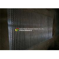 Flat Concrete Wire Mesh , Industrial Small Hole 1 X1 Wire Mesh For Fishing for sale