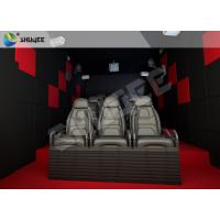 4D Movie Theater Amusement Rides Simulator 4D Motion Cinema With  Specification Manufactures