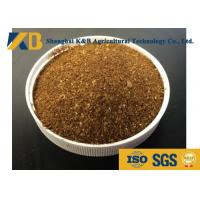 Low Salt Cattle Feed Additives / High Protein Cattle Feed 20 - 30 Saturated Manufactures