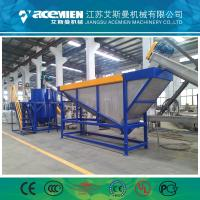 China High Capacity Plastic Recycling Washing Machine PP PE Film Cement Jumbo Woven Bags on sale