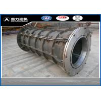 China Eco Friendly RCC Concrete Pipe Mold Integrated Design 2000mm Pipe Length on sale