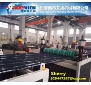 Plastic roof tile corrugated tile roof sheet extruder machine production line plastic extrusion line Manufactures