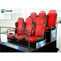 Hydraulic Platform Chairs 7D Movie Theater 7d Cinema 24 People For Shopping Mall Manufactures