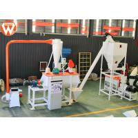 Quality 7.5KW Horizontal Mixing Machine Cattle Feed Plant Machinery 1000kg/H Capacity for sale