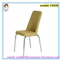 China modern fabric dining chair dining room chair fabric cover C5030 on sale