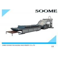 Vacuum sucking fully automatic flute laminated machine for corrugated cardboard Manufactures