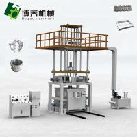 China Aluminum Alloy Low Pressure Casting Machine High Pressure Accuracy on sale