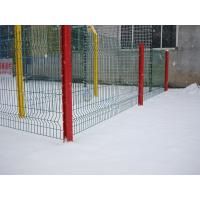 Galvanized and PVC coated welded wire fence(factory) Manufactures