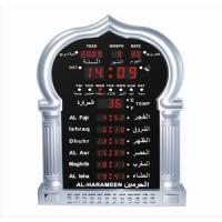 Fajr and daily alarm Muslim Azan Clock with qibla direction, azan or world time Manufactures