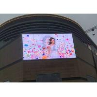 Quality Outdoor Electronic Signs Outdoor Advertising LED Display Full Color Led Screens for sale