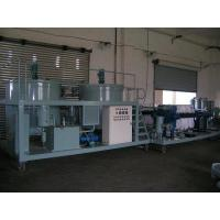 ORS Used Engine Oil Recycling Machine / Oil Purifier Manufactures