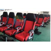 Cheapest cinema seat in China, Dynamic Cinema Seat Motion Theater Chair With Push Back, Electric Shock Manufactures