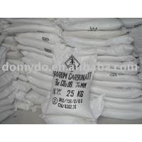 China Low-Sulfur Barium Carbonate 99%min white granular or powder produce glass bulbs  on sale