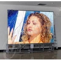 Super Slim SMD 3528 HD LED Display Curtain Led Screen For Stage Show / Airport Manufactures