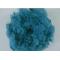 China 2.5D*38MM pet bottles recycle polyester staple fiber coloured fibre for filling on sale