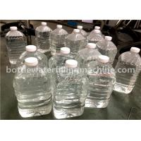 Buy cheap Rotary Drinking Water 5L Big Bottle Filling Machine / Bottled Water Production from wholesalers