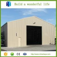 China portable steel shed prefabricated small warehouse for sale Manufactures