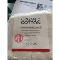 100% Japanese Organic Cotton Koh Gen Do 60 mm x 80 mm Size Manufactures