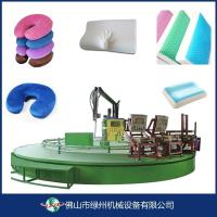 Memory foaming production line/PU memory pillow production line Manufactures