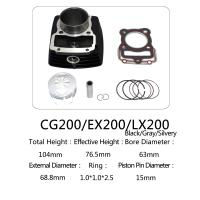 Aluminum motorcycle cylinder kit CG200,motorcycle engine accessories Manufactures