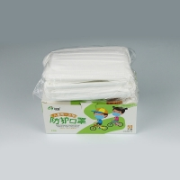 Pollution Prevention 145×95mm Kids 3 Layers Disposable Face Mask Manufactures