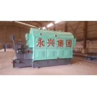 China Durable coal steam boiler travelling grate boiler equipped with single drum with best price on sale