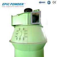 China Fly Ash Air Classifier High Efficiency With Cyclone Separator For Pesticide Industry on sale