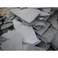 Natural Paving Stone Black Slate Patio Flooring Stone Black Slate Irregular Stone for wall Manufactures